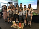 iSTEM科技教學應用大賽--香港智慧城...