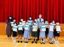 第七十三屆香港學校音樂節