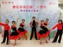 慶祝香港回歸二十周年粵港學校大匯演回歸二...