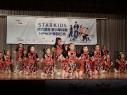 第六屆全港小學Hip Hop舞蹈比賽