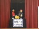 街坊小子劇場