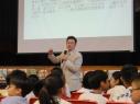 國情教育講座—中國近代史