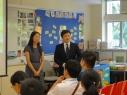 內地教師訪校活動