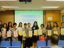 家長教師會第十二屆周年大會