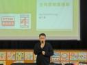 香港電台舉辦「美樂主持@校園」工作坊