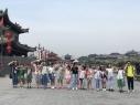 鄭州西安歷史文化交流之旅(Day 4)