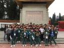 「同根同心」廣州西式建築及其歷史文化交流...