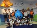 四年級參觀水資源教育中心