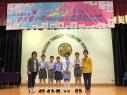 新界區小學Rummikub精英邀請賽