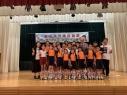 青衣區小學分會周年頒獎典禮