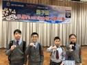 獅子盃:小學Rummikub 智力棋比賽