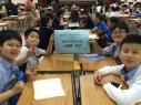 荃葵青區小學數學邀請賽2017