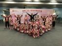 聯校畢業禮舞蹈組表演