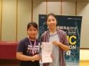 第三屆香港演藝精英盃2018音樂大賽