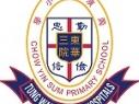 2018-2019年度小一備取生學位申請...