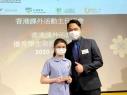 「香港課外活動優秀學生表揚計劃」