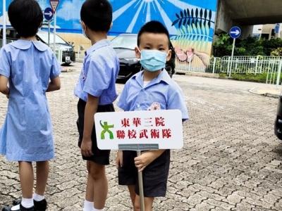 香港太極青年慈善杯闖關賽(第二關)