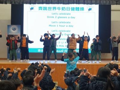 「世界牛奶日」活動