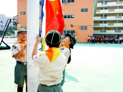 國慶前升旗禮
