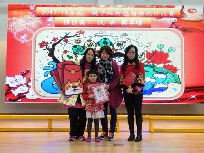 華服慶新春