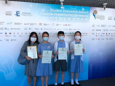 Hong Kong ICT Awards 2020: Student Innovation Award (Primary School)