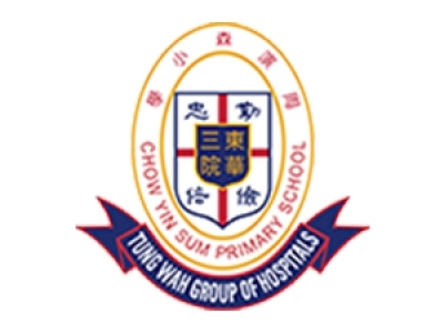 教育局宣佈明天(十一月二十日) 恢復上課