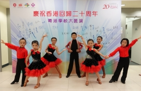 慶祝香港回歸二十周年粵港學校大匯演回歸二十周年慶典
