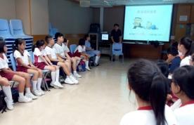 和諧大使學生領袖訓練