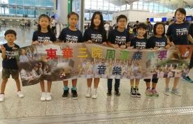 2017上海音樂學院國際打擊樂節暨第二屆IPEA國際打擊樂比賽(Day 1)