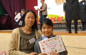 首屆全港兒童粵普朗誦大賽