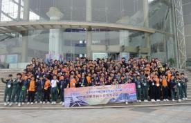 「同根同心」深圳航空與科技探索之旅
