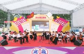 東華三院管弦樂團工展會聖誕表演