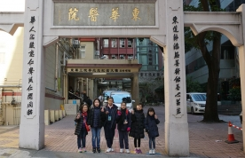 東華文化承傳人參與上環東華歷史考察暨承傳人交接儀式