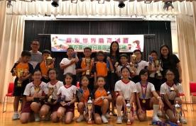 香港學界體育聯會青衣區小學分會周年頒獎典禮