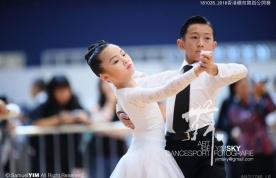 2018 香港體育舞蹈公開賽
