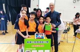 全港小學STEM家居環保裝置設計比賽