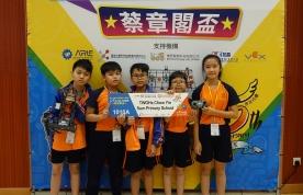 第十三屆亞太區機械人錦標賽蔡章閣盃