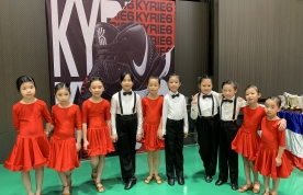 第廿屆區際校際標準舞及拉丁舞大賽