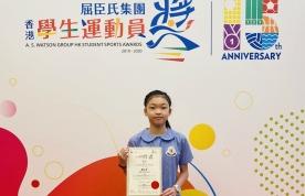 屈臣氏集團香港學生運動員獎2019-2020
