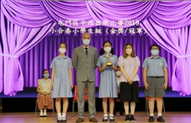 小六畢業禮