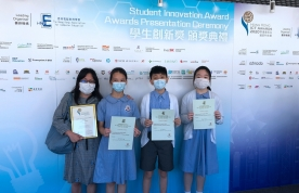 Hong Kong ICT Awards 2020: Student Inn...
