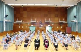 東華三院小學聯校畢業典禮