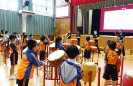 中國鼓樂工作坊