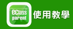 eClass Parent_App